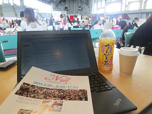 沖縄コンベンションセンターで無料WIFI
